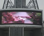 Outdoor P16 Curve LED Screen